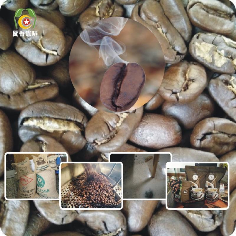 ❤好豆賞0302組❤購買以下莊園咖啡豆 印尼-黃金鼎上曼特寧咖啡1磅1000元 瓜地馬拉-安提瓜咖啡1磅1000元 即贈送半磅價值700元【巴拿馬-卡門莊園咖啡咖啡】