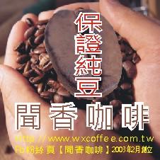 ✨ 新品上架好康組 ✨哥倫比亞 - 安蒂奧基亞省 Colombia莊園  馬拉戈吉貝象豆 【日曬處理法】買1磅再送半磅
